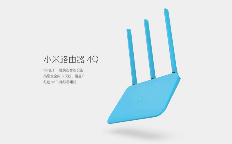 روتر شیائومی مدل Mi Router 4Q روانه بازار شد