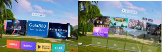 باتری هدست واقعیت مجازی Mi VR