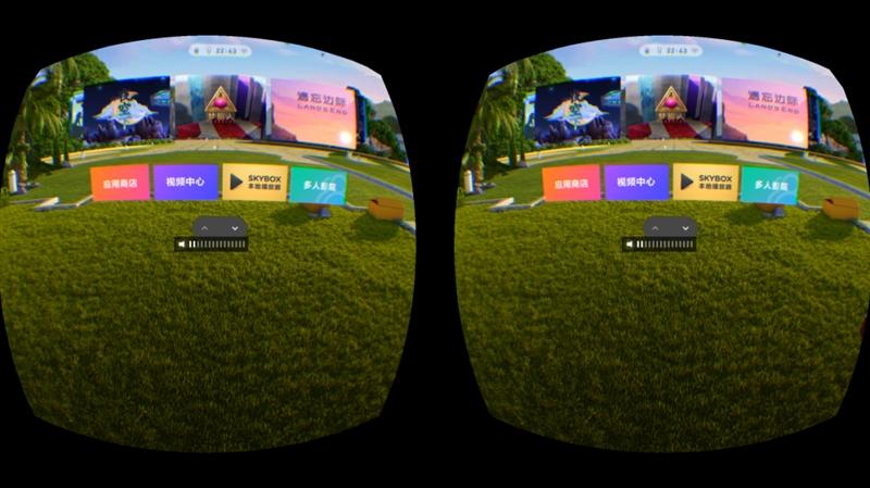 نرمافزار هدست واقعیت مجازی Mi VR