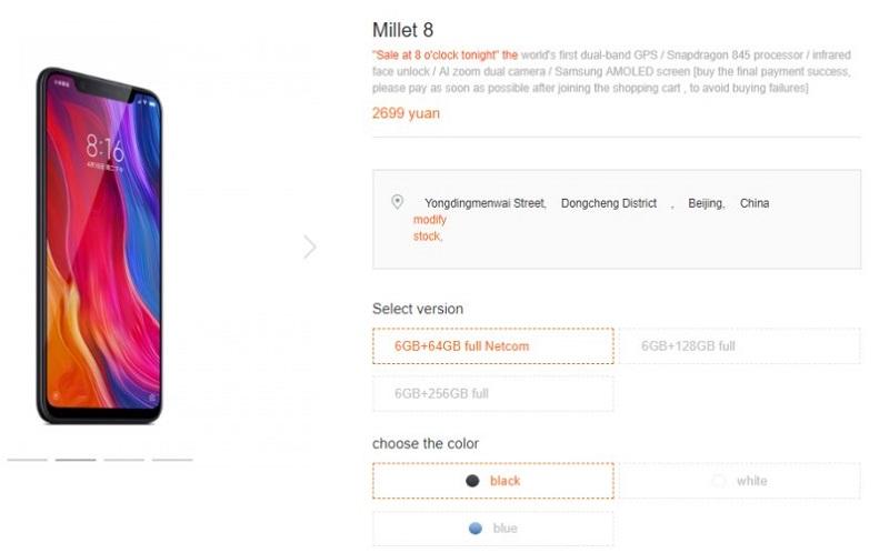 گوشی Mi 8 شیائومی دیگر مشکل تأمین شدن ندارد
