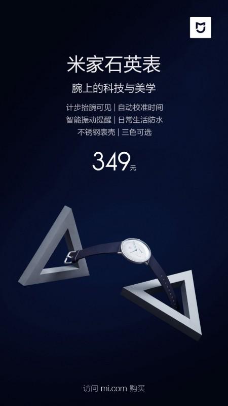 ساعتهیبریدی Mijia Quartz محصول جدید شیائومی