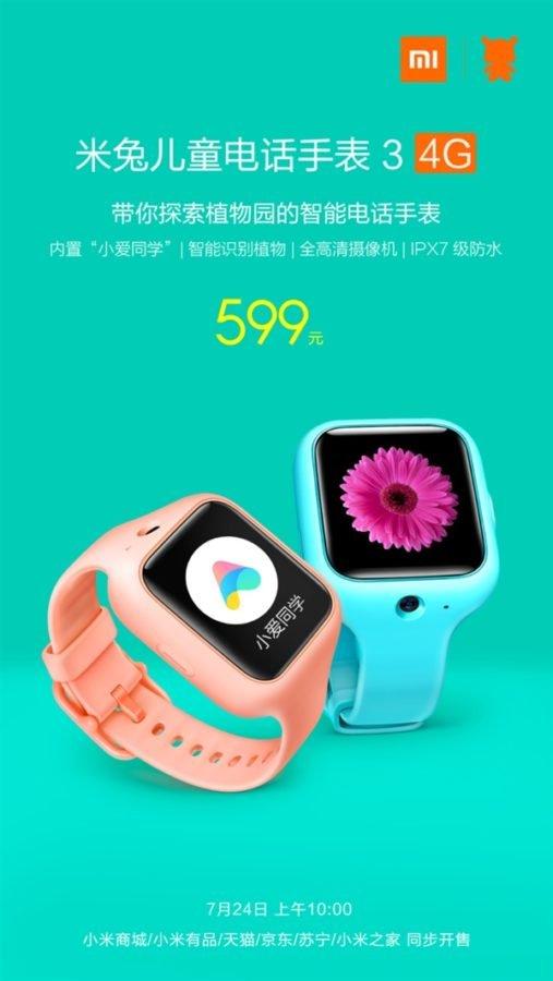 ساعت هوشمند Mi Bunny 3 شیائومی عرضه شد