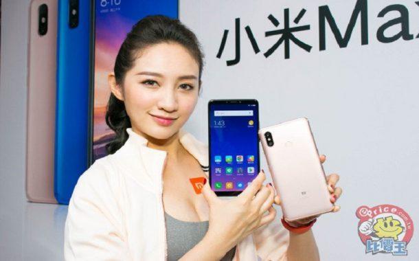 گوشی MI max 3 در تایوان عرضه شد
