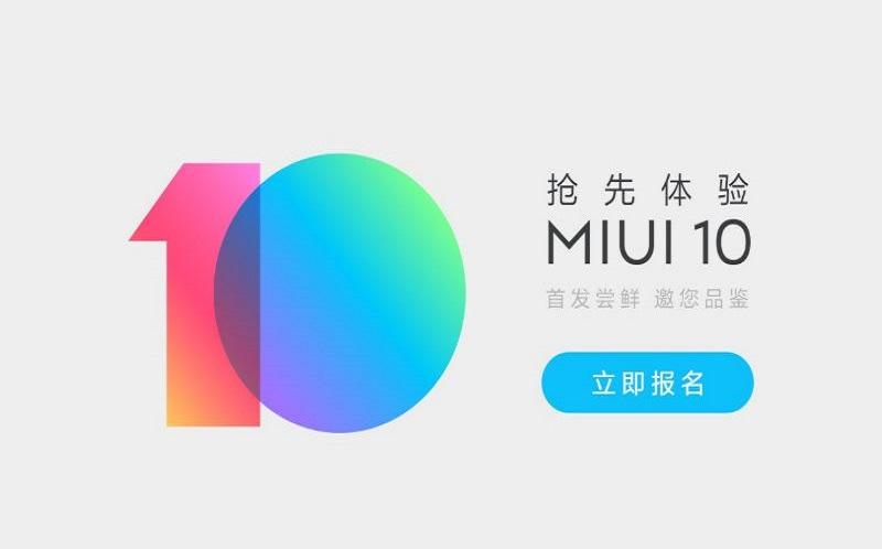 شیائومی ویژگی SOS را به نسخه توسعه دهنده MIUI 10 برای 5 دستگاه اضافه کرد