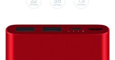 نسخه قرمز رنگ پاوربانک Mi Power 2i