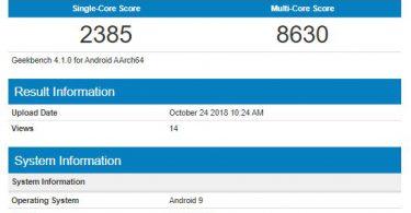 گوشی می میکس 3 در بنچمارک Geekbench ثبت شد