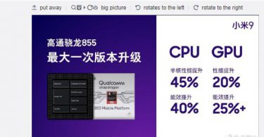 عرضه یک گوشی Redmi با پردازنده اسنپدراگون 855 تأیید شد