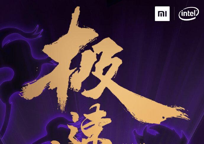 مشخصات Xiaomi Mi Gaming laptop 2019 لو رفت