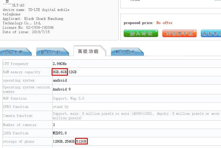 نسخه جدید گوشی Black Shark 2 Pro در TENAA