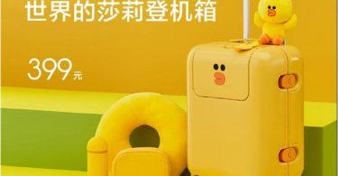 شرکت شیائومی چمدان Mi Bunny Trolley Suitcase Sally Bird Limited Edition را عرضه کرد