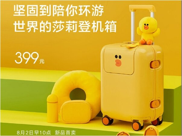 شرکت شیائومی چمدان Mi Bunny Trolley Suitcase Sally Bird Limited Edition را عرضه کرد