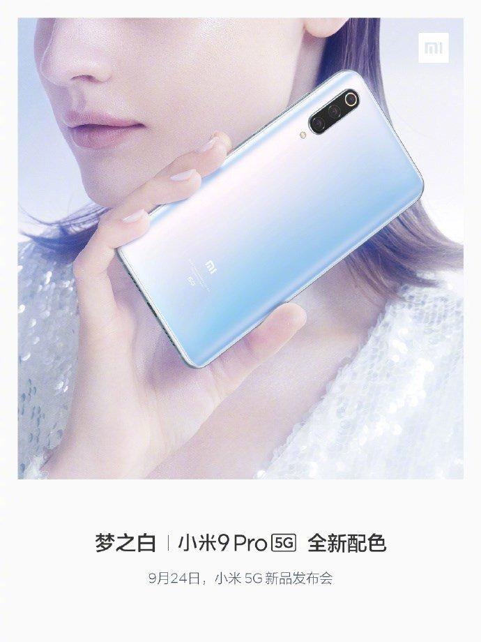 گوشی Mi 9 Pro 5G با رنگ Dream White مشاهده شد