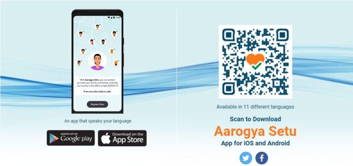 برنامه Arogya Setu از قبل نصب شده بر روی گوشی های هوشمند جدید